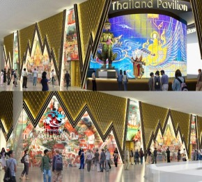 New Website for Thailand Pavilion
