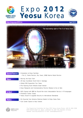 Expo Newsletter April 2012